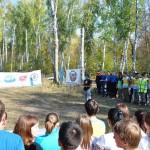 Организация и проведение соревнований для молодёжи 2